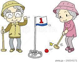 グランドゴルフ2.jpg