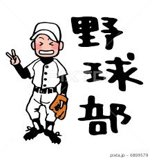 野球部.png